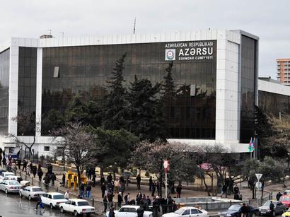 Azersu_building_200411